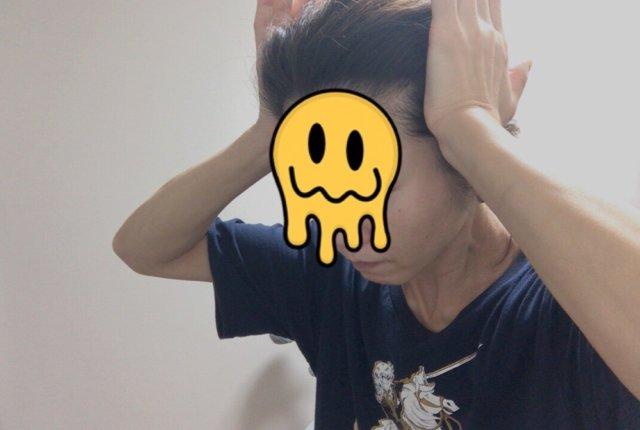 側頭筋のマッサージ