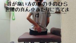 腋窩神経の解放2