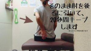腋窩神経の解放2-2