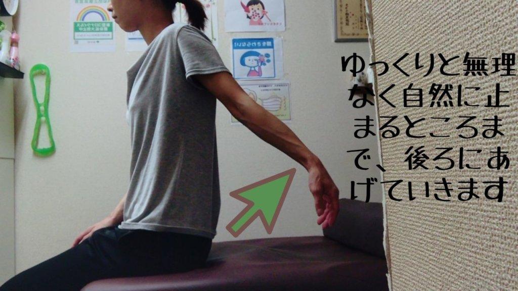 腋窩神経の解放1