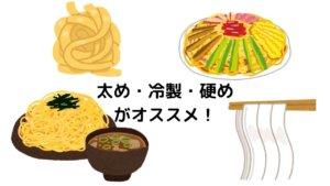 冷やご飯でダイエット!炭水化物を食べてもいいの?レジスタントスターチって何?
