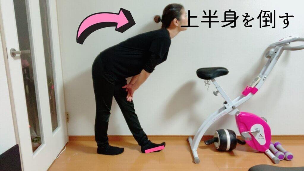 反り腰と坐骨神経痛-17