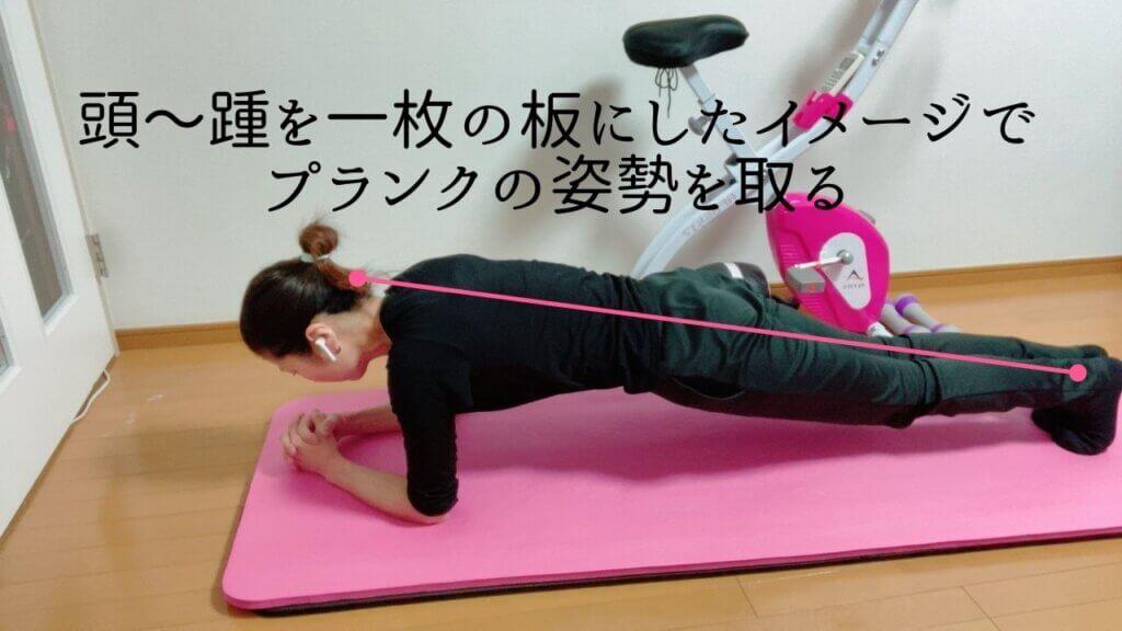 反り腰と坐骨神経痛-18