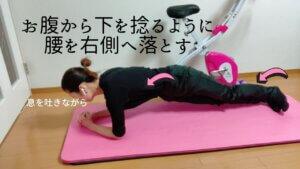 反り腰と坐骨神経痛-19
