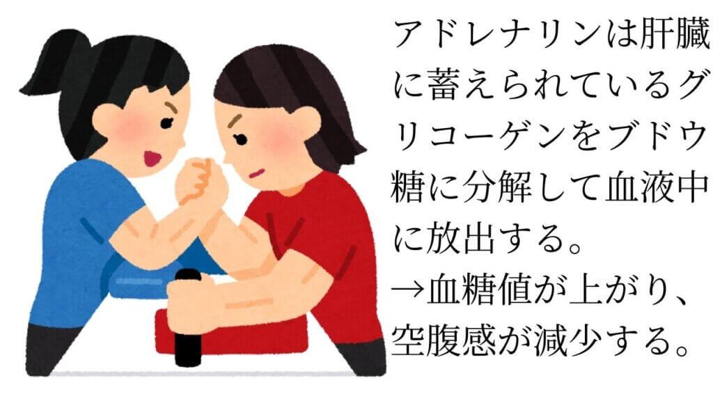 【キムチ】健康に良いからって、食べすぎていませんか?-6