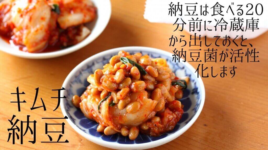 【キムチ】健康に良いからって、食べすぎていませんか?-12